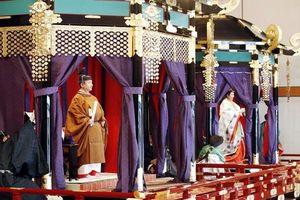 Kỳ vọng về thời đại mới của Nhật Bản
