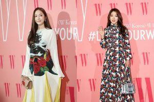 Jessica Jung, Park Shin Hye cùng dàn mỹ nhân Hàn rực rỡ 'thả dáng' trên thảm đỏ