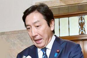 Bộ trưởng Thương mạiNhật từ chức