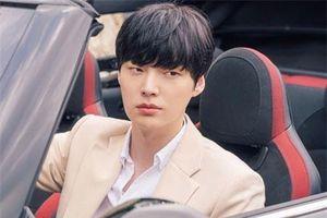 Tạo hình của Ahn Jae Hyun trong phim mới: Giàu có, thành đạt và là mẫu người mà giới trẻ noi theo