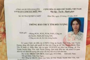 Truy tìm kẻ bị tố hiếp dâm thiếu nữ ở Tuyên Quang