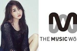 Cựu thành viên nhóm 2NE1 Minzy nộp đơn xin đình chỉ hợp đồng âm nhạc với công ty quản lý