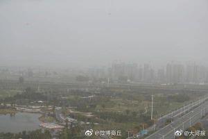 Các tỉnh thành miền Bắc Trung Quốc chìm trong ô nhiễm do bão cát