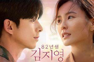 Phim điện ảnh 'Kim Ji Young: Born 1982': Câu chuyện xúc động về người phụ nữ với vai trò là mẹ, là vợ và là một đứa con