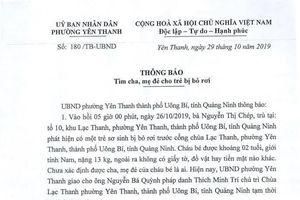 Quảng Ninh: Tìm người thân cho cháu bé bị bỏ rơi trước cổng chùa Lạc Thanh