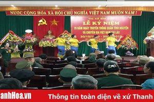 Thị xã Bỉm Sơn: Kỷ niệm 70 năm Ngày truyền thống quân tình nguyện và chuyên gia Việt Nam tại Lào.