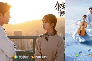 Fan Dương Tử - Tiêu Chiến phát sốt khi 'Dư sinh, xin chỉ giáo nhiều hơn' tung thêm poster