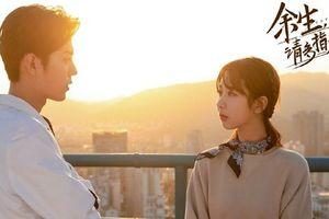 Phim của Dương Tử và Tiêu Chiến tung cảnh giường chiếu cực hot