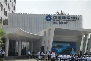 Trung Quốc triển khai dịch vụ 5G