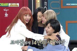 Thành viên Brown Eyed Girls trần tình về tin đồn 'choảng' nhau