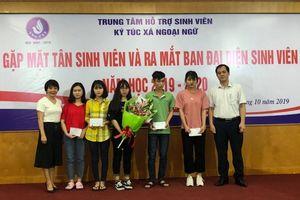 Nhiều hoạt động sôi nổi chào mừng tân sinh viên và năm học mới