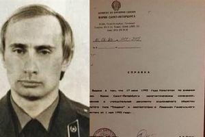 Giải mật tài liệu Tổng thống Putin: Từ trẻ đã tận tụy