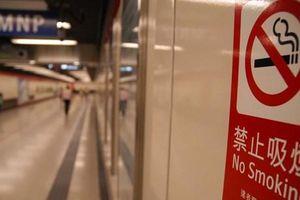 Trung Quốc hỗ trợ cai thuốc miễn phí cho người dân Bắc Kinh