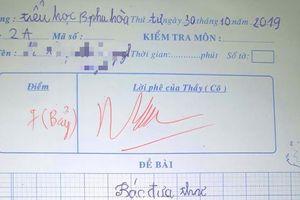 Bất ngờ kết quả khảo sát của bé gái được bố viết đơn 'xin ở lại lớp 1'