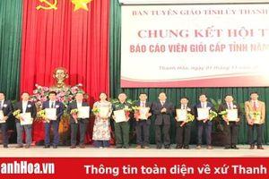 Chung kết Hội thi Báo cáo viên giỏi cấp tỉnh, năm 2019
