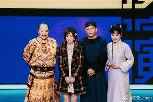 'Tiểu Yến Tử' Triệu Vy hội ngộ 'Hoàng A Mã' Trương Thiết Lâm trên sân khấu
