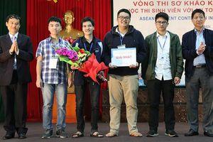 4 sinh viên ĐH Công nghệ - ĐHQGHN xuất sắc giành vé tham dự 'Sinh viên với An toàn thông tin ASEAN 2019'