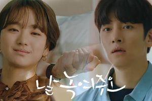 Phim 'Melting Me Softly' tập 11-12: Ji Chang Wook và Won Jin Ah phát bệnh sắp chết vì tác dụng phụ của thí nghiệm đông lạnh?