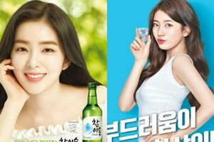 Hàn Quốc cân nhắc việc cấm các sao nữ quảng cáo đồ uống có cồn