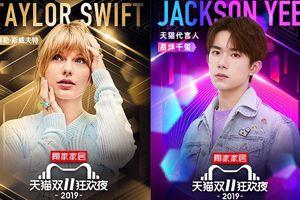 Khách mời của Chiết Giang trong đêm hội 11.11: Liệu Taylor Swift - Dịch Dương Thiên Tỉ có đấu lại sức nóng của Tiêu Chiến - Vương Nhất Bác của đài Hồ Nam?