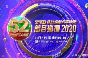 Phim TVB năm 2020: Dàn diễn viên gạo cội Âu Dương Chấn Hoa, Miêu Kiều Vỹ, Trần Hào,… xuất hiện