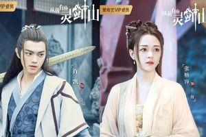 'Thuở xưa có ngọn núi Linh Kiếm' của Hứa Khải, Trương Dung Dung tung trailer: Tình yêu sư đồ đáng trông đợi!