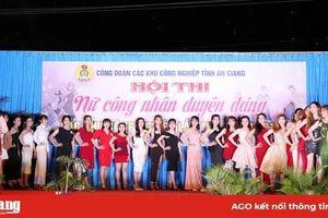 Hội thi 'Nữ công nhân duyên dáng' lần thứ I