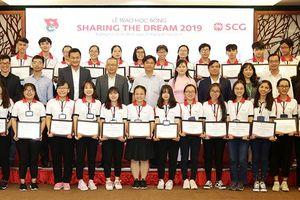 Học bổng SCG Sharing The Dream tiếp tục chắp cánh ước mơ cho thế hệ trẻ tỉnh Đồng Nai, vì mục tiêu phát triển bền vữngThể hiện phương châm phát triển kinh doanh phải song song với phát triển cộng đồng nơi tập đoàn hoạt động, tập đoàn công nghiệp hàng đầu