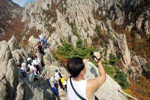 Triều Tiên và 'kế hoạch không Hàn Quốc' ở núi Kumgang