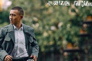 'Tâm linh pháp y' của Nhiếp Viễn, Tống Dật tung trailer kì bí, chiếu trên iQiyi vào tháng 11