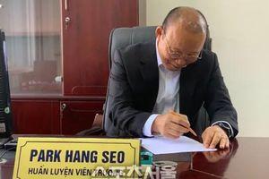 Báo Hàn Quốc tiết lộ điều khoản đặc biệt trong hợp đồng của HLV Park Hang Seo