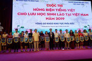 12 đội thi sẽ tranh giải Chung kết cuộc thi Hùng biện tiếng Việt cho lưu học sinh Lào