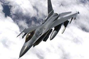 F-16 của Mỹ vô tình thả bom giả xuống Nhật Bản