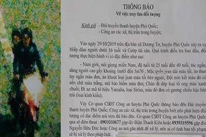 Công an thông báo nhận dạng kẻ hiếp dâm cháu bé bán vé số ở Phú Quốc