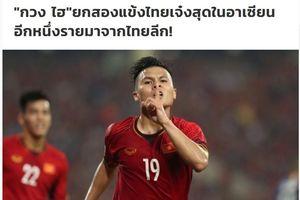 Báo Thái tự chọn đội hình, CĐV Thái 'trù ẻo' hợp đồng của HLV Park Hang – seo