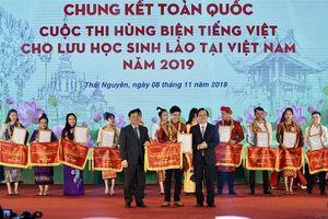 Chung kết Cuộc thi 'Hùng biện tiếng Việt cho lưu học sinh Lào tại Việt Nam'