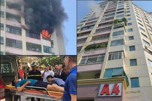 Hà Nội: Điều tra làm rõ nguyên nhân vụ cháy chung cư ở quận Cầu Giấy