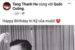 Tăng Thanh Hà gọi diễn viên Quốc Cường là 'tri kỷ' , xem Lương Mạnh Hải là 'thanh xuân', ngọc nữ có nhiều 'anh trai mưa' nhất là đây!