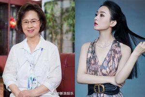 Quỳnh Dao phủ nhận Triệu Lệ Dĩnh là nữ chính của 'Tân dòng sông ly biệt': 'Không muốn hủy hoại tác phẩm kinh điển'