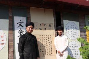 Triển lãm Hàn Mặc: 'Lấy văn chương để giáo hóa nhân tâm'