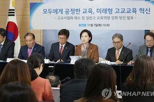 Hàn Quốc bãi bỏ trường học dành cho 'con nhà giàu'