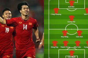Công Phượng, Quang Hải & Đội hình cầu thủ mang họ Nguyễn của ĐT Việt Nam