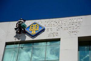 Sacombank lại tiếp tục lần thứ năm rao bán cổ phiếu công ty vàng của đại gia Trầm Bê