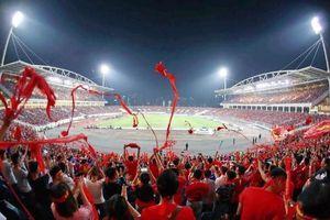 Trận Việt Nam-UAE:VFF khuyến cáo cổ động viên nên tới sân Mỹ Đình sớm!