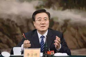 Cựu phó thị trưởng Bắc Kinh 'vùi đầu' ăn hối lộ hàng trăm tỷ