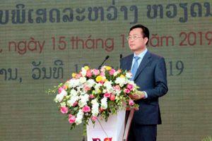 Khai mạc 'Ngày hội thắm tình hữu nghị đặc biệt Việt Nam - Lào'