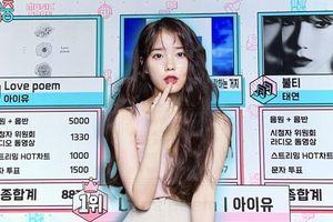 Vượt Taeyeon (SNSD) với điểm số cách biệt, IU giành cúp chiến thắng đầu tiên cho 'Love Poem'