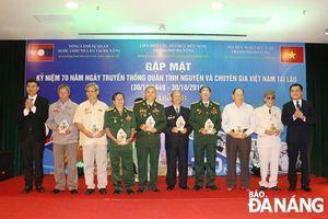 DAFO kỷ niệm 70 năm Ngày Truyền thống quân tình nguyện và chuyên gia Việt Nam tại Lào