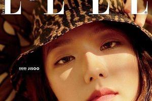 Nhan sắc 'không phải dạng vừa đâu' của 'nữ thần' nhà YG trong bộ ảnh tạp chí mới