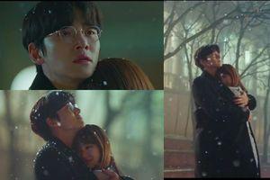 Phim của Ji Chang Wook kết thúc với rating không như mong đợi